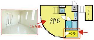 珍しい間取り丸い部屋